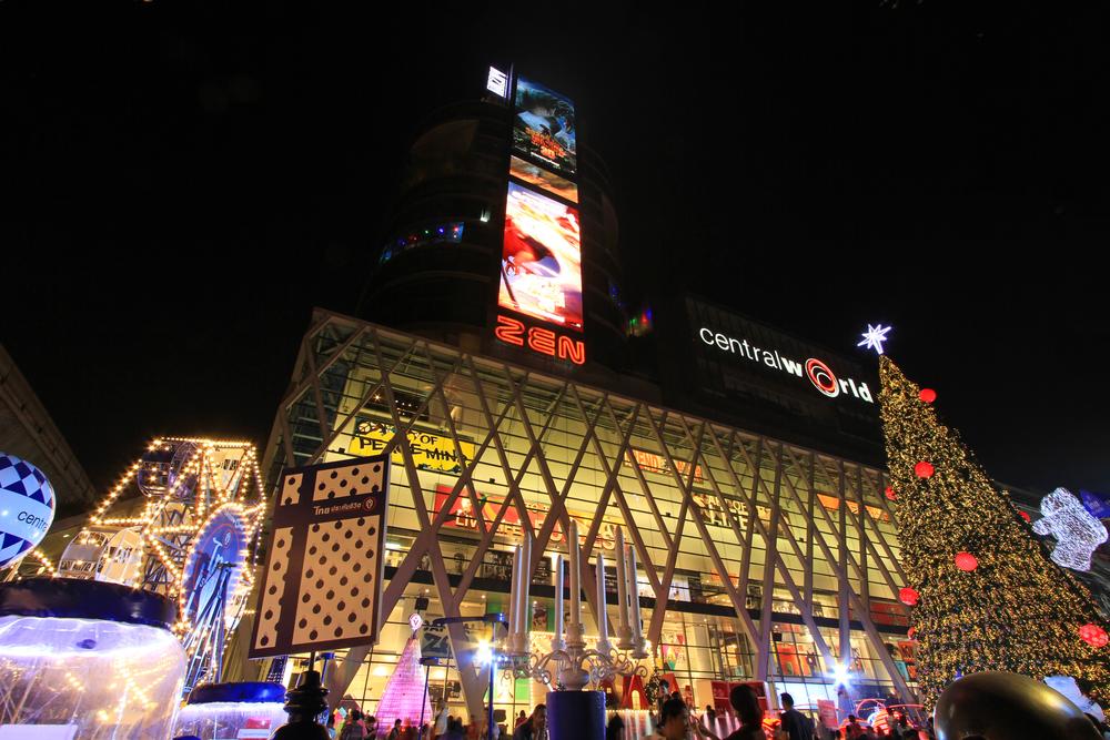 central world plaza: